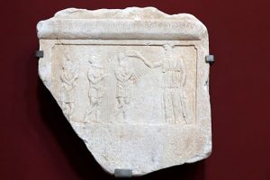 Relief en-tête de décret de proxénie (Attique - Ier siècle av. J.-C.) , Musée Calvet, Avignon