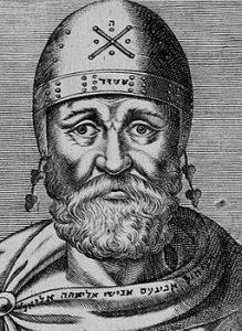 Philon d'Alexandrie (gravure, 1584)